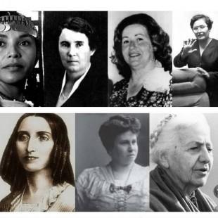Un recorrido sobre las mujeres invisibilizadas por la historia patriarcal