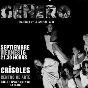 «Género», obra de teatro y danza sobre violencia de género