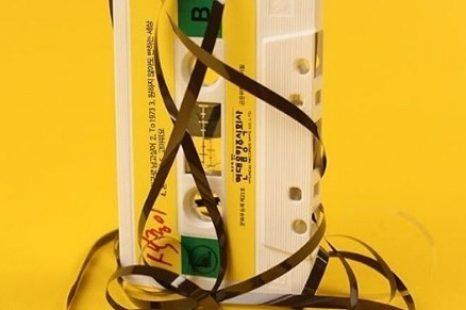 LA COSAMA presenta un casette que une a referentes del rap platense