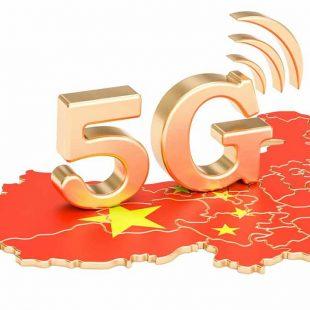 Reino Unido impide que Huawei desarrolle tecnología 5G en su territorio