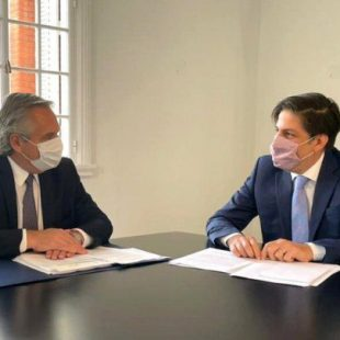 El Presidente se reunió con el ministro de Educación