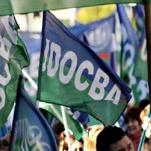 UDOCBA inició un paro por 24 horas y exige la suspensión inmediata de clases presenciales