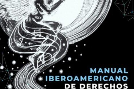 Lanzaron el Manual Iberoamericano de Derechos Intelectuales en la Música